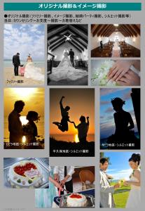 フォトウェディング・石垣島オリジナル撮影プランの写真集